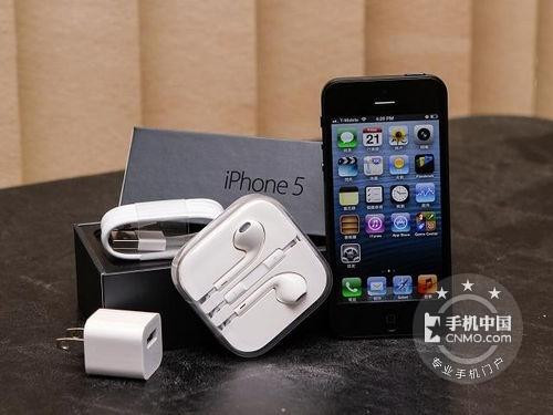 IP5 港版- 8380 騰達