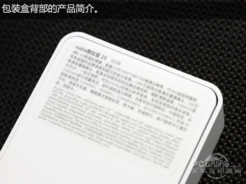 輕薄合金機身1080p四核nubiaZ5評測