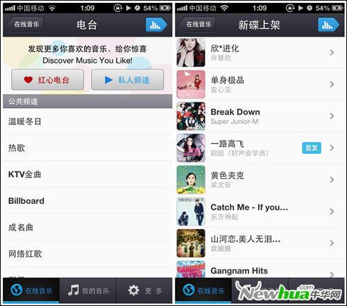 2019广播音乐排行榜_2019电台app排行榜 最受欢迎的FMAPP推荐