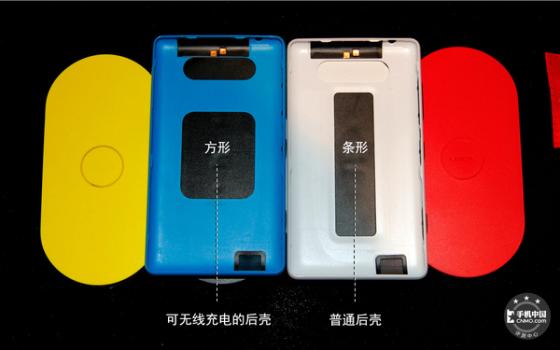 諾基亞Lumia 820