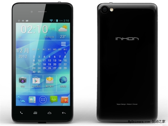 传康师傅将进军手机业:成立INHON品牌