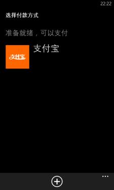 麻雀雖小五臟俱全諾基亞Lumia620評測