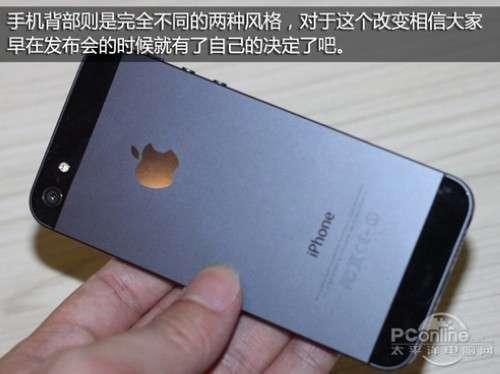 苹果最强手机 iphone 5国行仅售4680元