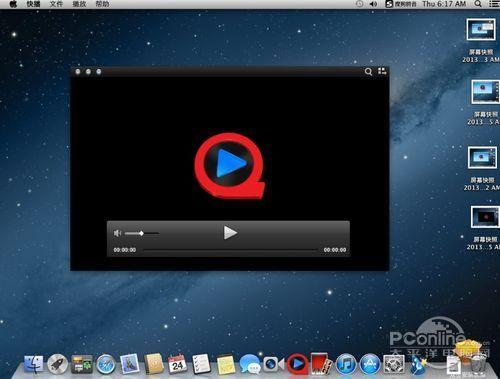 向苹果mac系统进军快播mac版1.0首测_软件学