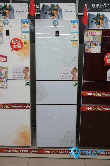 七彩光复合养鲜容声精品三门冰箱热销