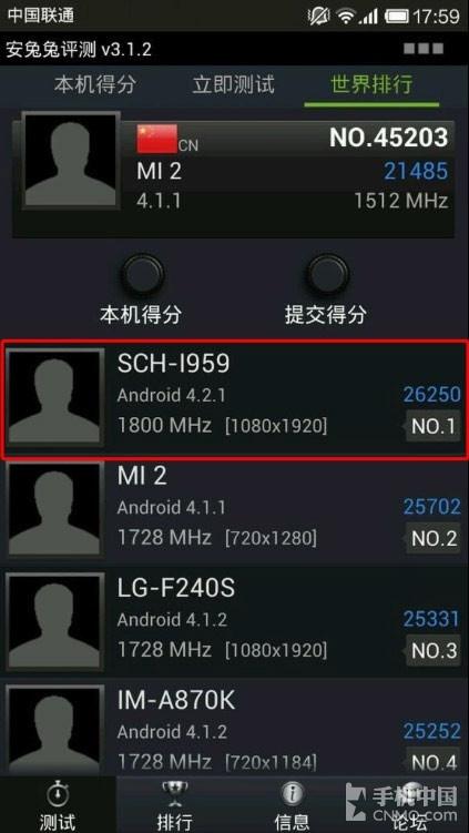 1.8GHz主频1080p 行货版Galaxy S4曝光