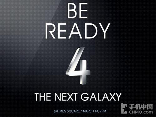 量产遭遇困难 Galaxy S4或改用LCD屏幕
