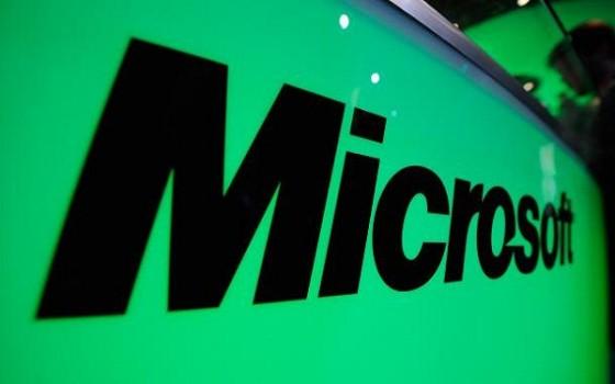 微软Hotmail、Outlook、SkyDrive出现崩溃
