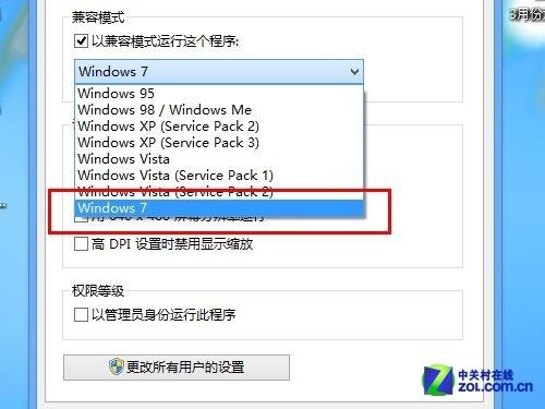 Win8软件之谜 媒体播放器兼容性测试