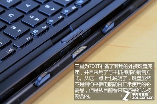 狙击Surface Pro?三星700T图文简评