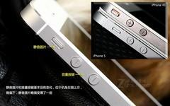 S4衝擊蘋果iPhone5新一輪熱銷手機排行榜
