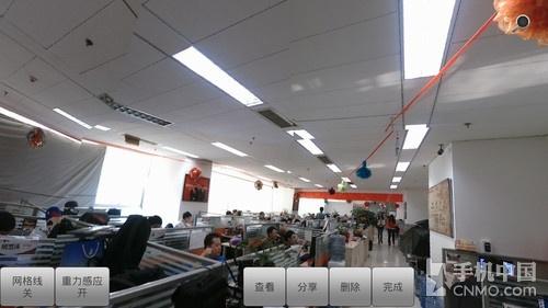 5英寸FHD最薄四核旗舰中兴GrandS评测(2)