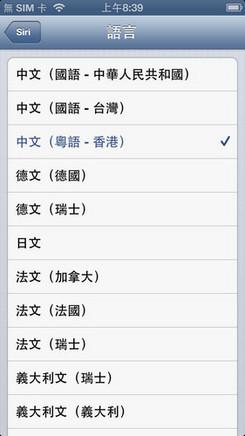 手机 苹果 苹果iphone