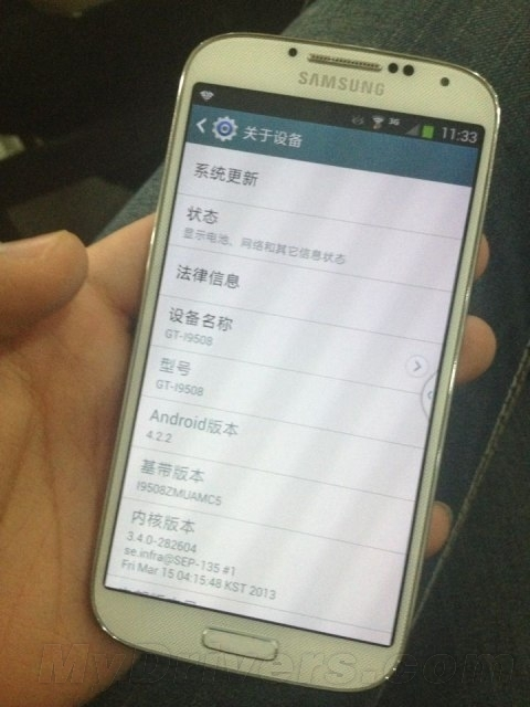 4999元!三星旗舰Galaxy S4行货版来了