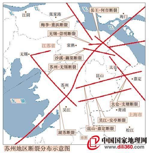苏州地区历史上发生的地震并不多,断裂带的分布也相对较为稀疏,但居安思危对地震的警惕还是不应放松。图片来源:《中国国家地理》2008年第6期 地震专辑