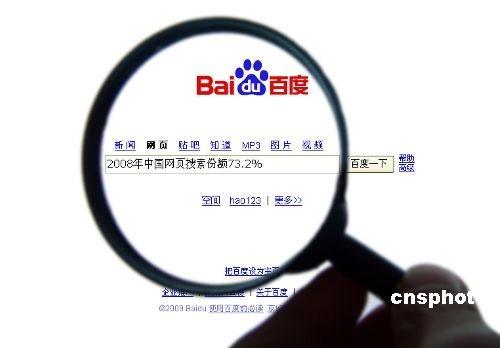 继土豆优酷合并后,中国视频行业的又一大收购交易浮出水面。昨日,有消息人士爆料,百度已基本完成对PPS的收购,交易金额接近4亿美元。(资料图)