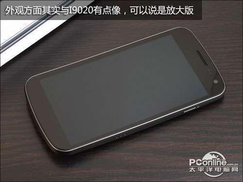 大屏安卓系統中端機2000元左右智慧機推薦(3)