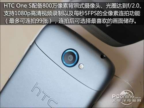 大屏安卓系統中端機2000元左右智慧機推薦(4)