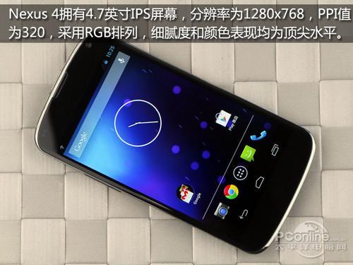 Nexus 4評測