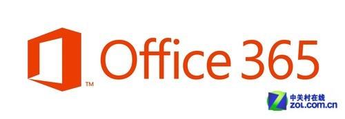 微软或在十年内彻底放弃Office盒装软件
