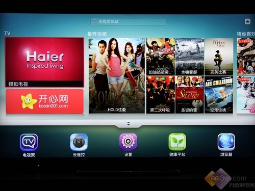 Picture: 50 inches 4K Ultra HD resolution TV Haier first test