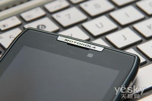Android刀锋经典摩托XT910行货仅1780