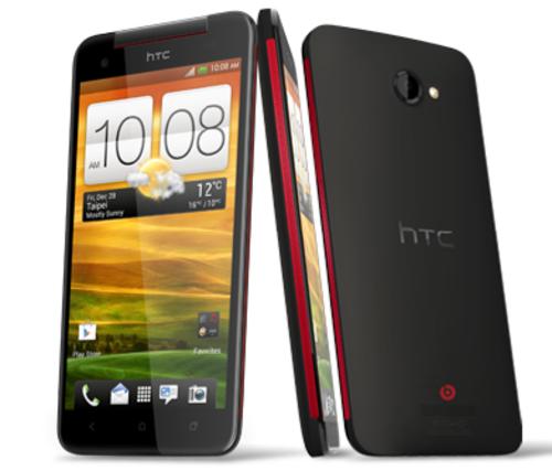 全面向One看齐 HTC Butterfly S 6月发布