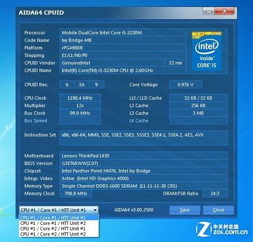 i5处理器配5400独显 ThinkPad L430评测