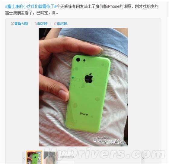 低价iPhone 5真机曝光:还是绿色的!