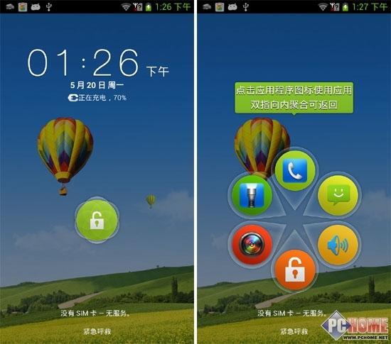中兴geek手机评测(2)