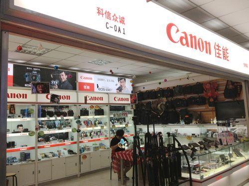 时尚式长焦相机烟台佳能SX240有礼促销