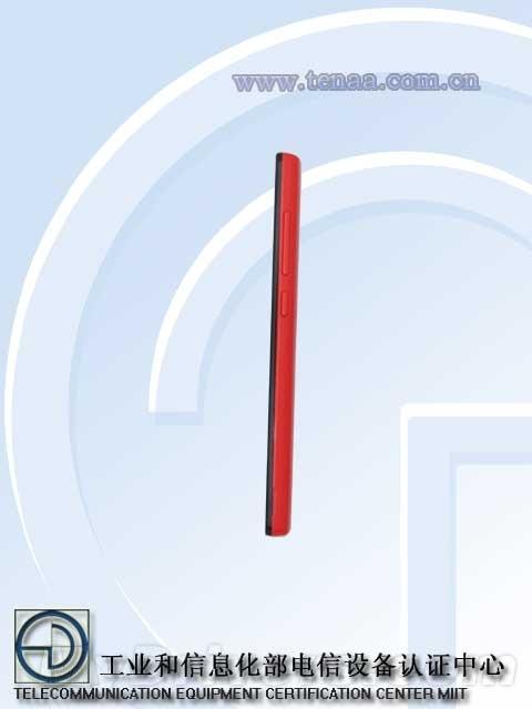 就要发布了:小米TD新机红米获入网许可