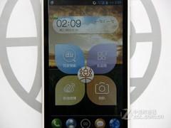 5英寸+大电池 联想乐Phone S890新上市