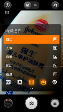 799元红米手机评测(3)