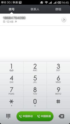 系统有缩水?红米手机/小米2A系统对比