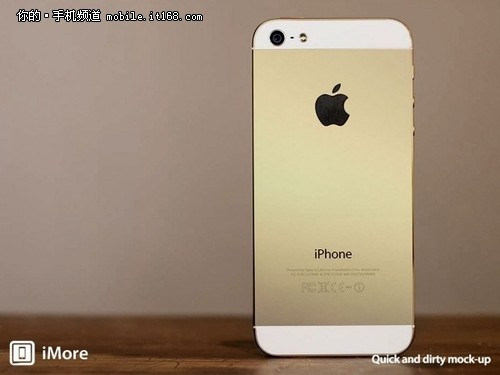 iPhone5S/5C国行版售价曝光11月上市