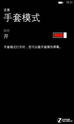 主题/按键灯颜色可变 华为W2移动版评测