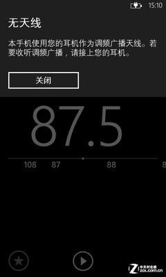 向更大屏幕迈进 4.7英寸诺基亚625评测