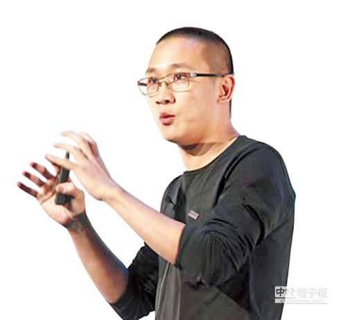 HTC副总涉诈领费用及窃商业机密
