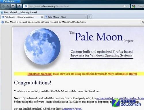 提升浏览器性能 Pale Moon发苍月优化版