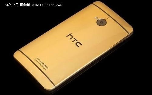 正宗土豪金 HTC One黄金版俄罗斯首发