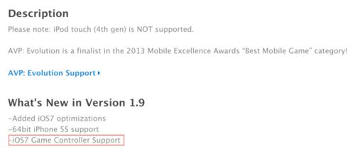 苹果iOS 7被证实将可支持游戏控制器
