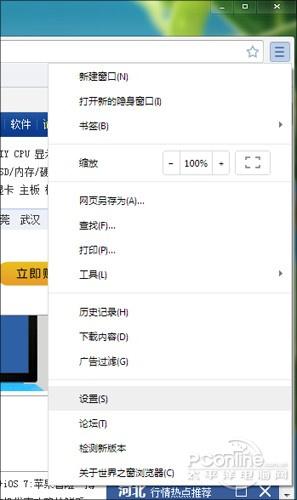 浏览器哪个好?