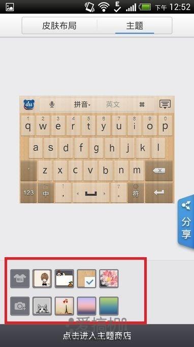 nEO_IMG_Screenshot_2013-01-03-12-52-52