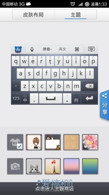 nEO_IMG_Screenshot_2013-10-19-01-33-57