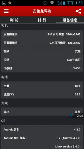 入门级移动4G手机5英寸华为G716评测