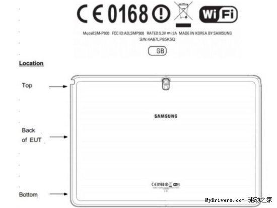 三星12.2寸平板现身:大号Galaxy Note 3