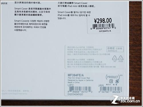 眼睛的革命 苹果iPad mini 2首发评测