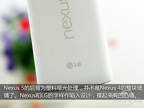 安卓4.4系统标杆谷歌五儿子Nexus5评测