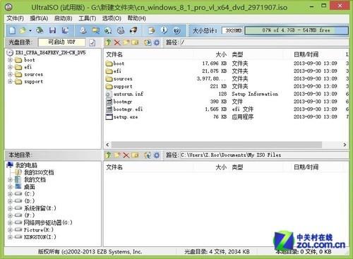 """用于于win8与win7两套操作系统,系统安装u盘的制作步骤一致,仅""""光盘映"""